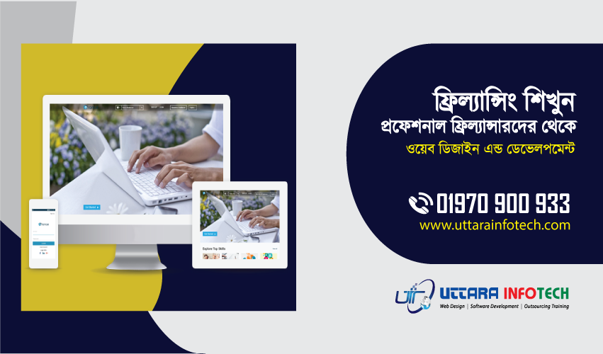 Admission going on Web Design & Development New Courses !