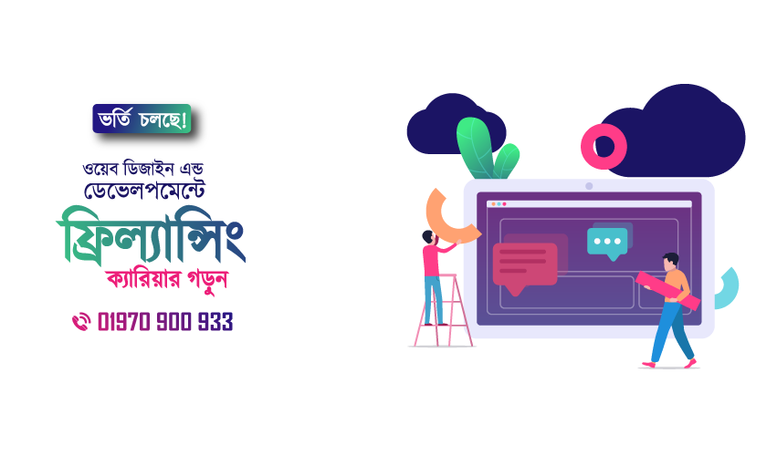 Admission going on Web Design and Development New Batch !